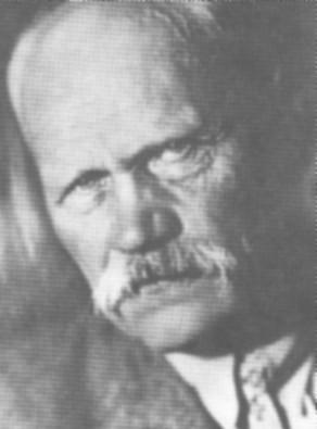 Ivan Kozlovsky (1900-1993) Father